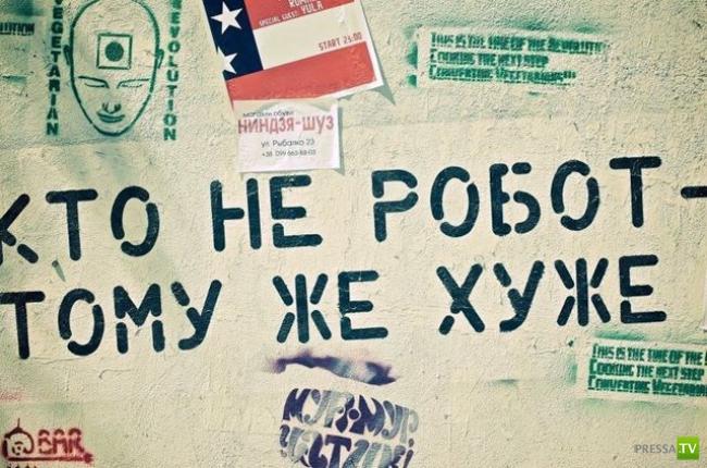 Подборка народных маразмов и дурацких реклам за март, часть 2 (23 фото)