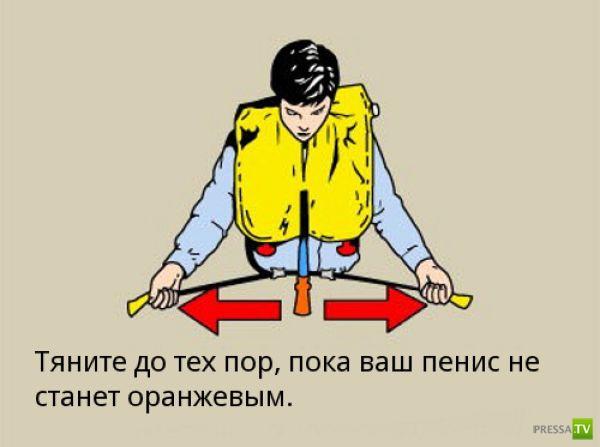 Правила поведения в самолете... (16 фото)