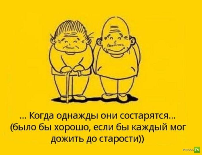 Не забывайте своих родителей!!!