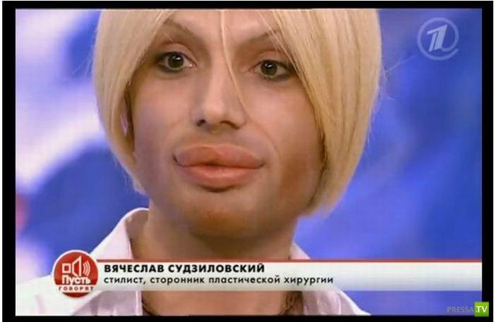 Иконы стиля: Вячеслав Судзиловский ... (16 фото)