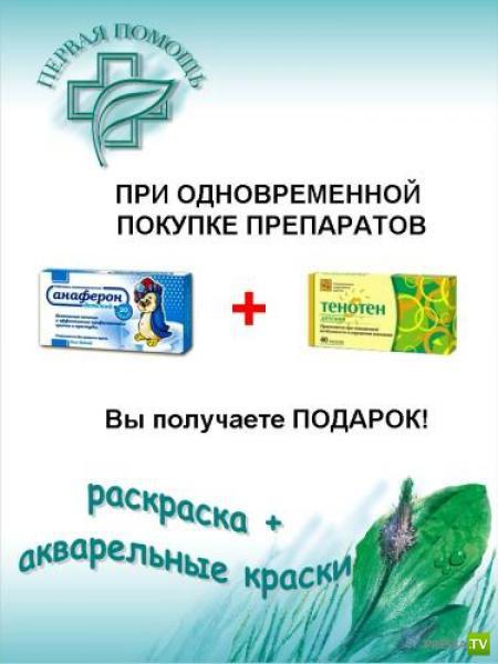 Копакинг по-русски (12 фото)