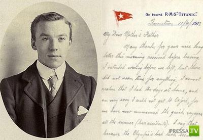 Письмо-прорицание гибели Титаника продают за $57000 ...