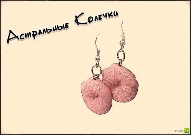 Новости фрик-моды, весенняя коллекция (7 фото)