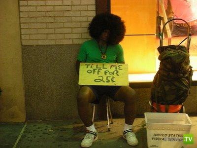 Творческий подход к выпрашиванию денег (31 фото)