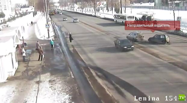 Пропустил пешехода... ДТП в Рыбинске