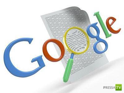 Гугл-запросы мальчика 7 лет