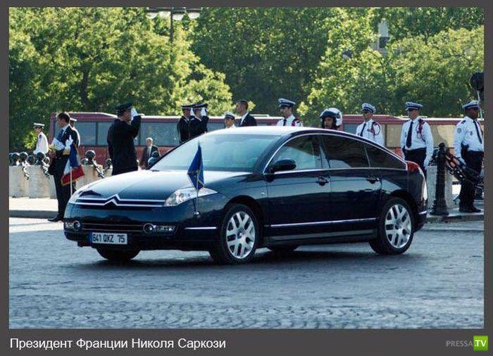 Автомобили первых лиц ... (11 фото)