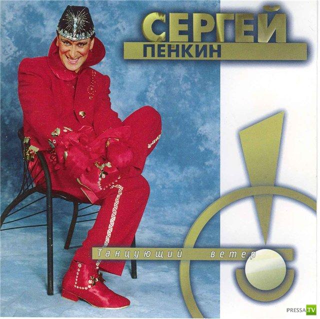 Иконы стиля: Сергей Пенкин (22 фото)