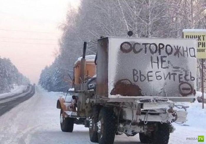 Русские запреты (20 фото)