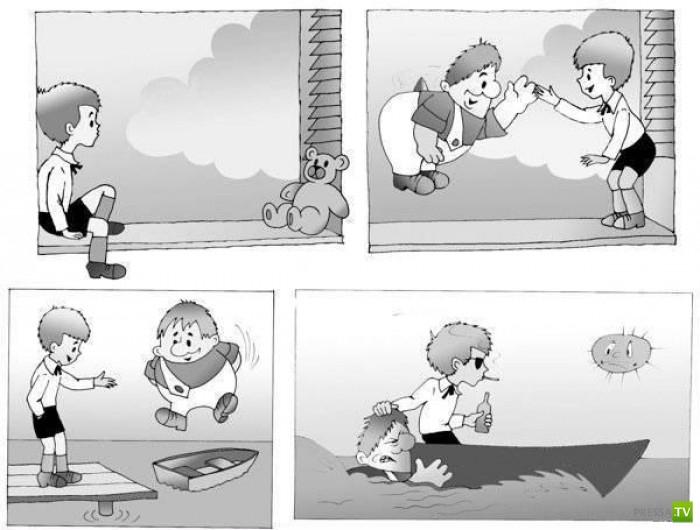 Подборка комиксов и карикатур (28 картинок)