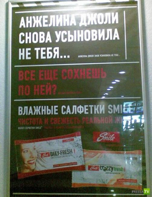 Подборка народных маразмов, надписей и реклам (35 фото)