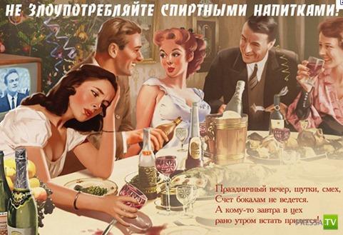 Был ли секс в СССР (19 фото)