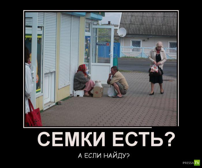 Демотиваторы на май (30 фото)