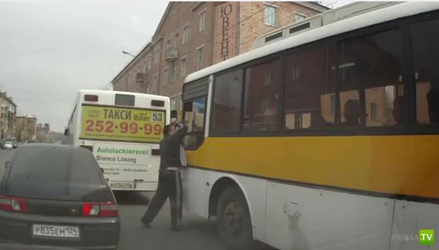 Культура езды... Красноярские автобусы