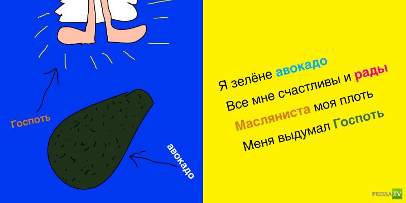 """Детская образовательно-познавательная книжка """"Восадули вогороди"""" (8 фото)"""
