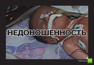 Борьба с курением. На пачках сигарет в России появятся жуткие картинки (16 фото)