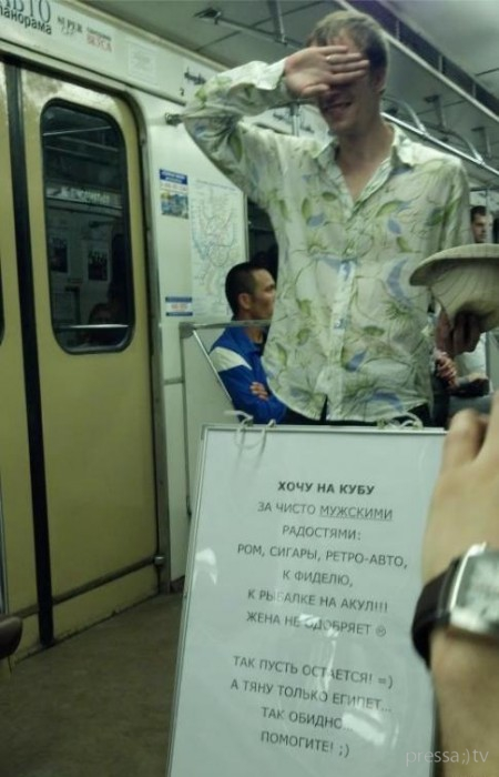 Народные маразмы - прикольные объявления, рекламы (47 фото)