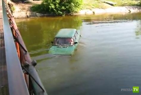 Пьяные въехали в речку... Женщину спасти не удалось!!!