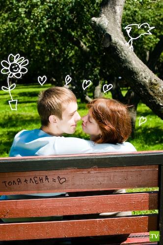 Сокровенное - об интиме или хорошо, или весело...