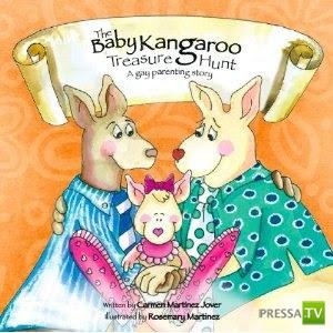 Детские иностранные книжки о толерантности (7 фото)