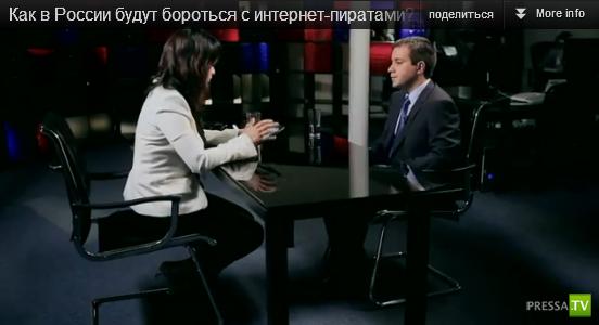 Борьба с интернет-пиратством в России (видео)