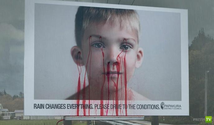 Эффективная реклама (2 фото + видео)