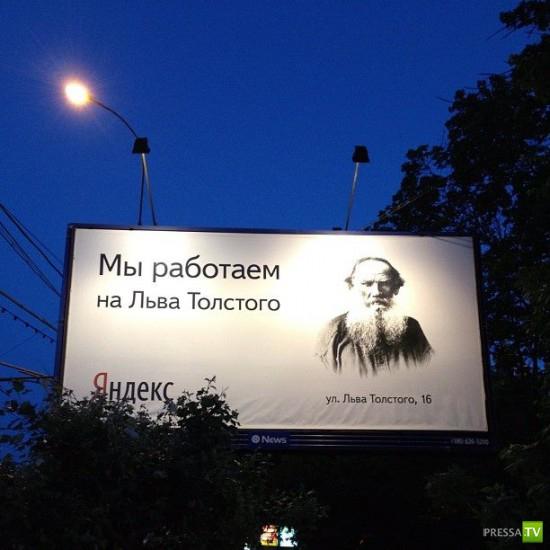 Народные маразмы - прикольные объявления, рекламы, часть 5 (35 фото)