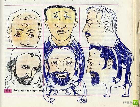 Рисунки школьников в учебниках (32 фото)