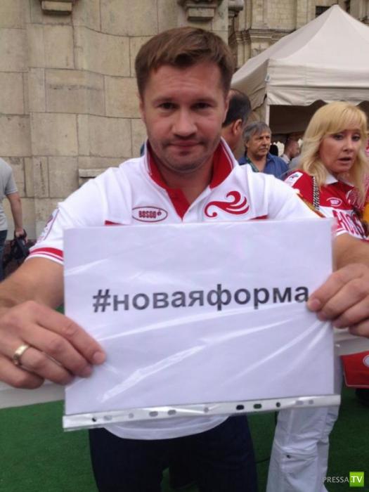Новая форма российской олимпийской сборной (4 фото)