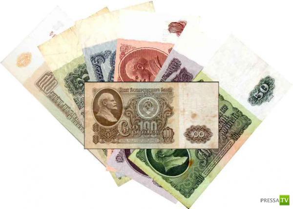 Деньги и цены в СССР (15 фото)