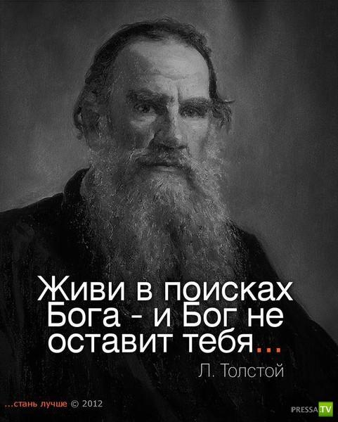 фото явно мудрые философы цитаты с фото материал