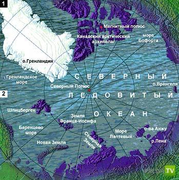 Николай Павлюк выступил с инициативой переименовать Северный Ледовитый океан в Русский Ледовитый океан