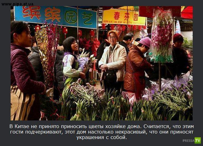 Обычаи и традиции разных стран мира (24 фото)