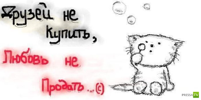 Шедевры граффити из Вконтакте (73 фото)