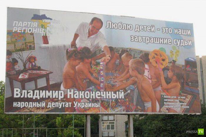 Народные маразмы - реклама и объявления, часть 3 (34 фото)