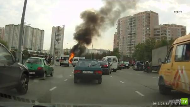 Возгорание и взрыв Газели... ДТП на Братиславской