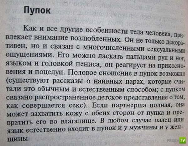 игорь, хохоча сексуальные отрывки из книг из книг утро