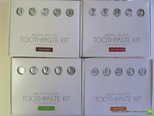 Необычные зубные пасты (20 фото)