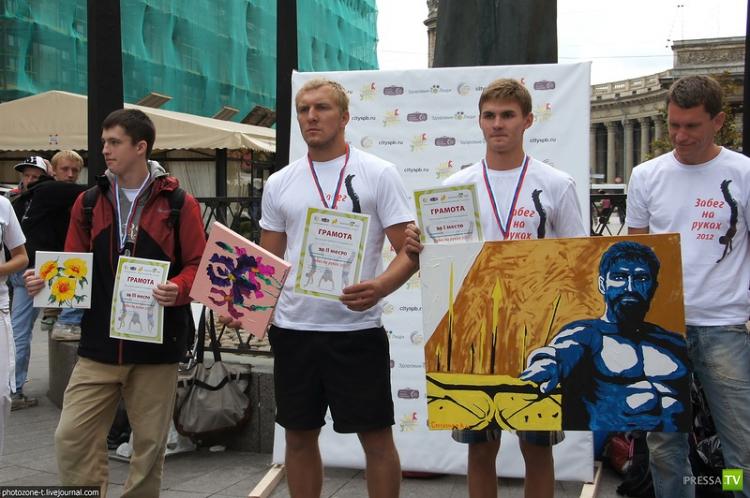 Ежегодный Международный Забег на Руках в Санкт-Петербурге (32 фото)