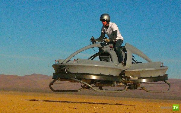 Калифорнийская компания Aerofex создала летающий мотоцикл на воздушной подушке (2 фото + видео)