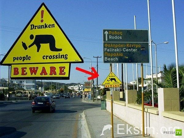 Прикольные дорожные знаки в разных странах (10 фото)
