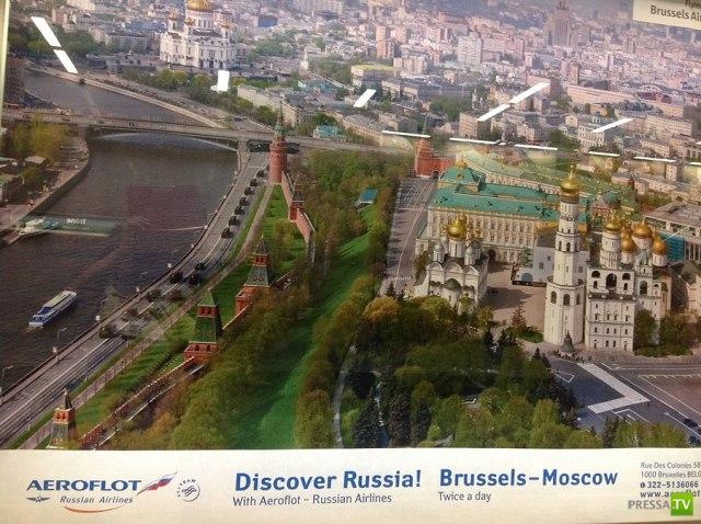 Неудачная рекламная компания Аэрофлота в Брюсселе (2 фото)