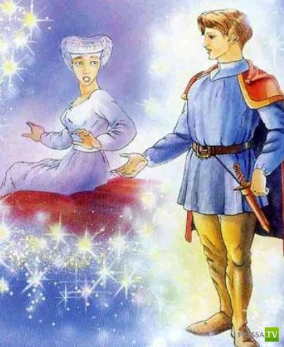 Как я встретила принца...
