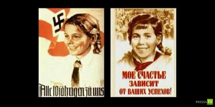 Пропагандистские плакаты Третьего Рейха и СССР (11 фото)