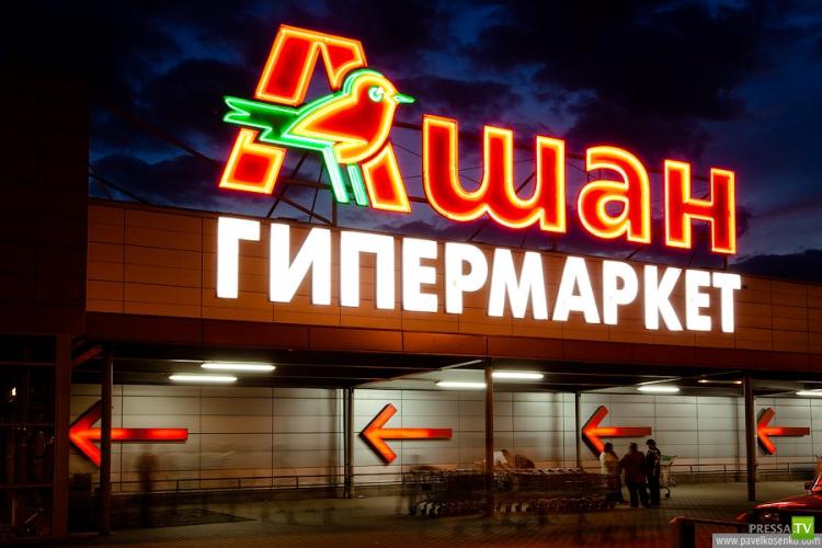 Что наша жизнь? Большой супермаркет...