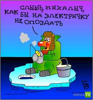 Веселые карикатуры (31 фото)