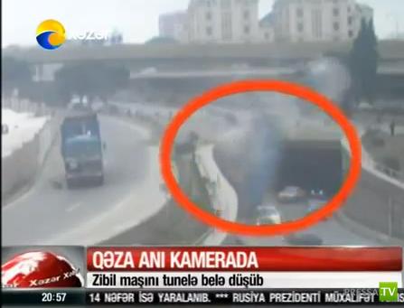 Мусоровоз упал с моста... ДТП в Баку