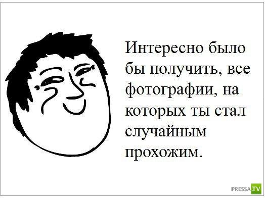 Веселые комиксы (31 фото)