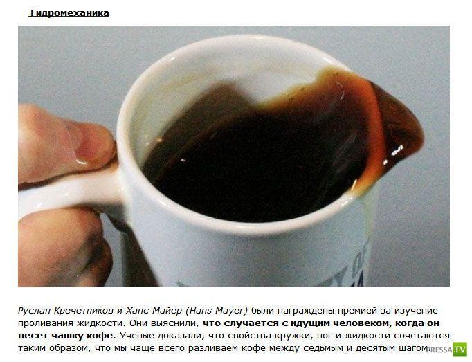 Подробно о Шнобелевской премии 2012 (10 фото)