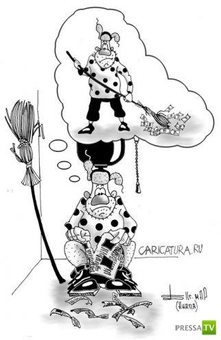 Прикольные карикатуры, часть 2 (41 фото)